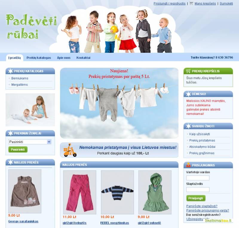 Geros kokybės dėvėti drabužiai vaikams