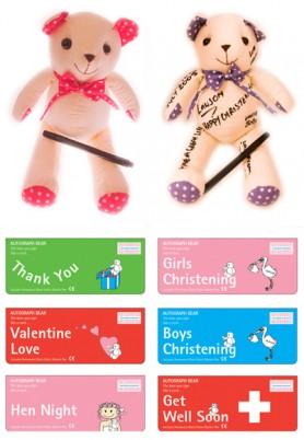 Krikštynų atributika ir dekoracijos Jūsų mažylio šventei