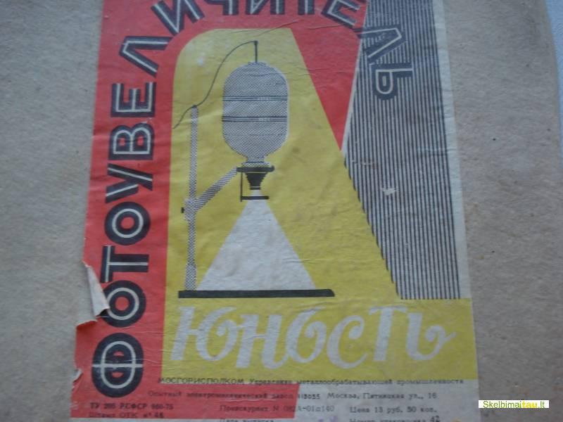 Vilniuje parduodami du tarybinių laikų gamybos foto didintuv